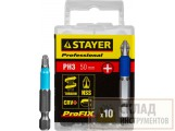 "Биты STAYER ""PROFESSIONAL"" ProFix Phillips, тип хвостовика E 1/4"", № 3, L=50мм, 10шт"