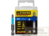"Биты STAYER ""PROFESSIONAL"" ProFix Pozidriv, тип хвостовика E 1/4"", № 1, L=50мм, 10шт"